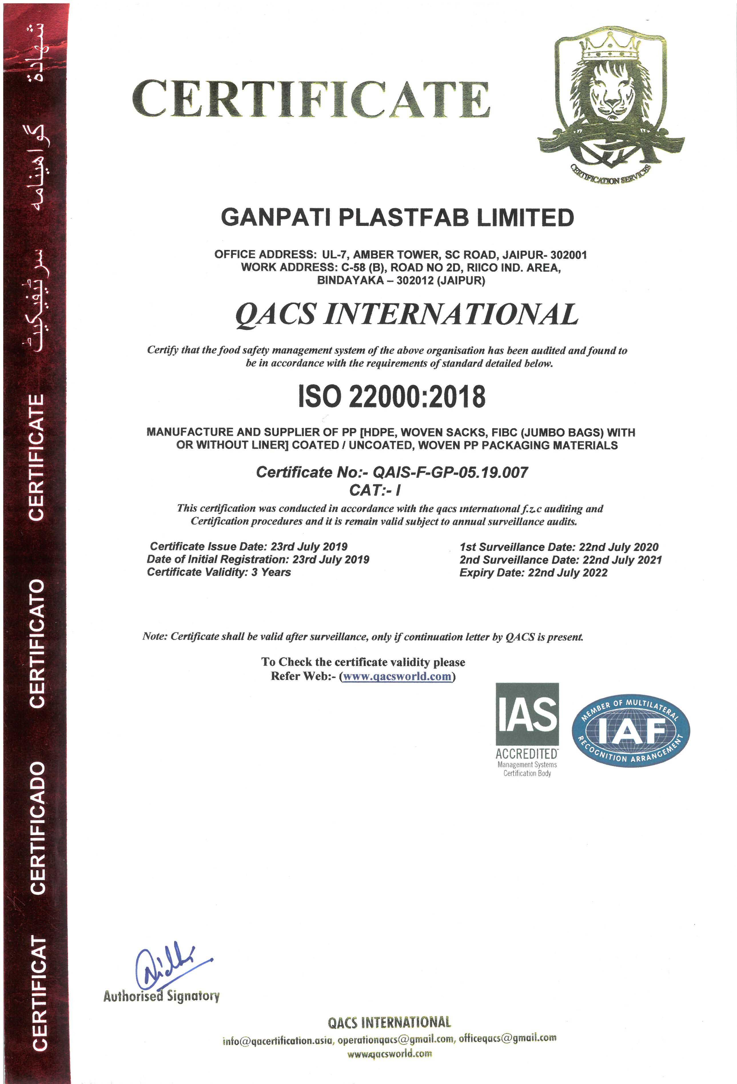 Quality at Ganpati Plastfab Limited - PP Woven Sack Manufacturer